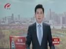 政协淮安市八届五次会议举行第二次全体会议 聚焦中心献发展大计 心系民生建睿智之言