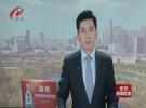 """淮安政协数字智慧平台 提案社情民意""""一键""""提交"""
