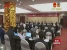 市八届人大五次会议举行各代表团会议 陈之常参加盱眙县、洪泽区代表团审议