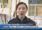"""【清江浦警视】ATM机上""""顺手牵羊""""     女子盗窃1000元现金被行政拘留"""