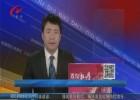 社区工作者李瑶:积极响应政府号召  留淮坚守防控一线