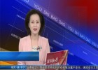 """""""童心向党 幸福成长 """"2021年淮安市少儿春节联欢晚会录制完成"""