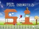 市委书记姚晓东:用智慧和汗水创造淮安更加美好的未来