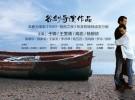淮安首部网络剧《致匆匆那些年》登陆爱奇艺