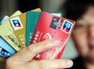一分11选5现代有轨电车金融IC卡应用上线