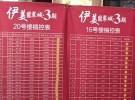 伊美翡翠城:开发商单方解约遭质疑