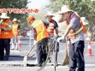 道路养护工:汗水相伴 一路坚守