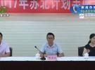 2017年大学生苏北计划志愿者齐聚清江浦区