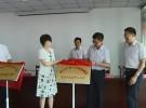 苏淮高新区中小学加入省清中、市实小教育集团