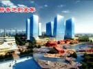 淮安电子商务现代物流园:从无到有 创成国家级电子商务示范基地