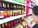 吉林11选5走势图调查:你在意过酱油包装上的神秘代码吗?