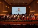 满天星业余交响乐团明天抵达淮安,演出看点揭秘、节目单发布!