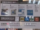 """淮安超市用上了""""黑科技""""!结账不要再排长队了!"""