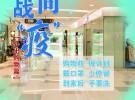 """公益广告——【共同战""""疫""""】外出购物篇"""