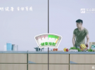 【文明健康 有你有我】公益广告——无烟健康生活