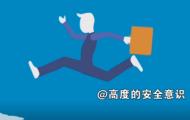 """""""讲文明 树新风""""公益广告——好公民好网民"""