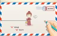 """""""讲文明 树新风""""公益广告——诚信助推中国梦"""