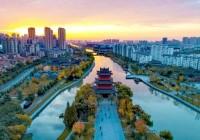 """江苏淮安:""""制度保障""""延续千年文脉 让大运河文化遗产璀璨生光"""
