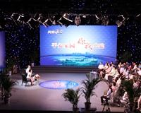 市委常委、政法委书记张亚青走进《共话淮安》