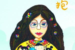 庆祝中华人民共和国成立70周年儿童画公益广告——多彩