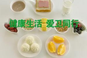 【文明健康 有你有我】公益广告——合理膳食 健康生活