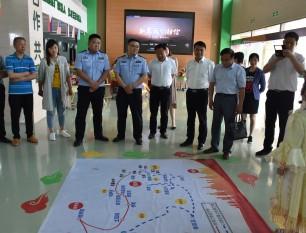 淮安市合肥路小学举行特色庆六一主题嘉年华