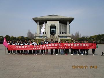 """车桥中学举行""""历史文化之旅""""主题教育活动"""