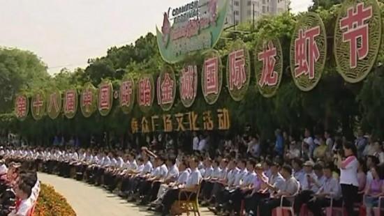 小龙虾热潮来临!今年盱眙龙虾节将火到北京、上海、马来西亚、印尼...