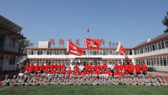 七一,周恩来赤军小学师生向西柏坡动身,寻访反动圣地,重温入党誓词!