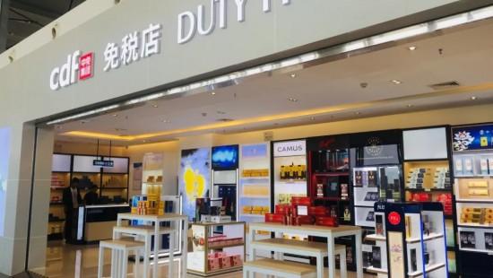 【聚焦】家門口的免稅店來了!比正常市場價低30%-60%