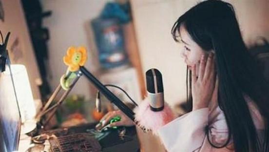 """网络直播""""元年""""  你看网络直播了吗?"""