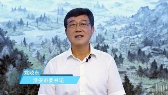 启程,共赴盛会!党的十九大代表、淮安市委书记姚晓东接受新华报业专访