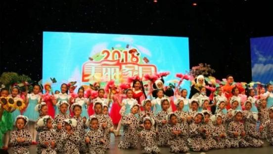 2018年淮安市少儿春晚录制完成!