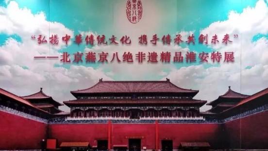 """6月1日开始,淮安将迎来一大波""""福利"""",工艺、美食……这里应有尽有!"""