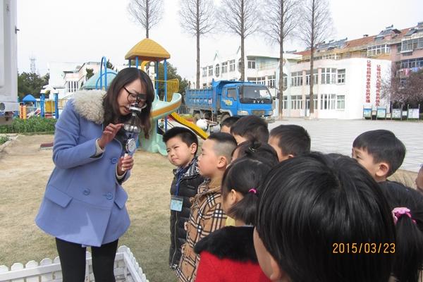 金湖实验幼儿园开展世界气象日主题教育
