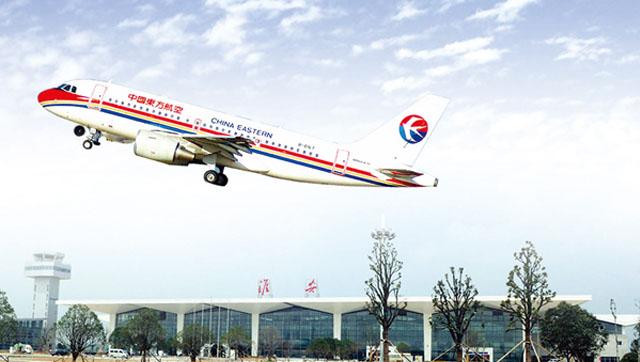 26日起,淮安机场 部分航班时刻调整