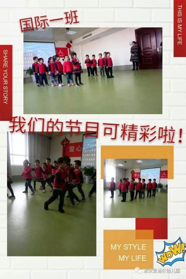 九九重阳节,浓浓敬老情——淮安爱迪尔幼儿园大班走进
