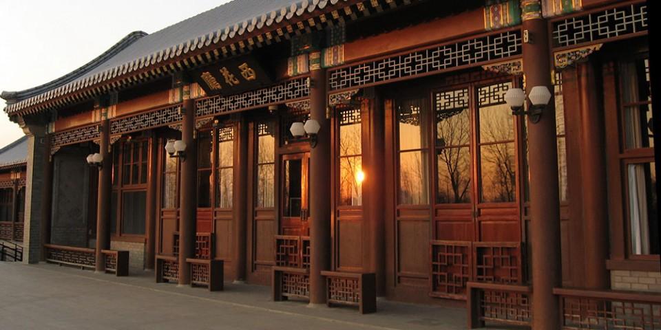 仿北京中南海西花厅近景
