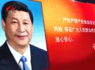 """8月30日今日观察:食品安全逢""""十""""专项执法行动"""