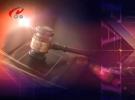11月6日法庭内外:酒驾遭朋友举报  被告席上反省