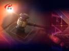 1月22日法庭内外:警惕大额话费充值陷阱