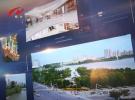 5月2日今日清江浦:闸口街道:从细节做起  做好全国文明城市创建