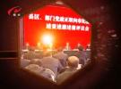 8月23日今日观察  金湖县:聚焦作风效能 优化营商环境