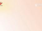 10月21日七彩阳光