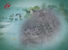 12月20日紀錄:清江浦