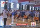 """""""乒乓在沃""""第六届中国联通乒乓球挑战赛在淮举行"""
