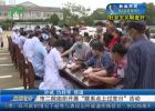 """【社会主义制度好】市二院组织开展""""联系点上过党日""""活动"""
